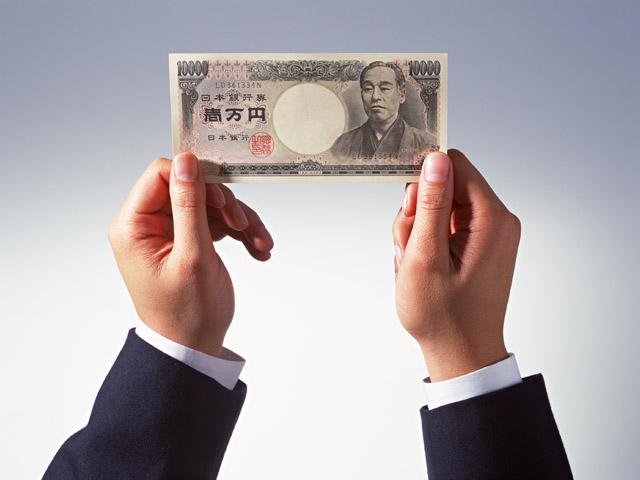 تعريف التبادل المالي