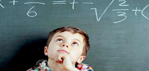 كيف أكتشف ذكاء طفلي