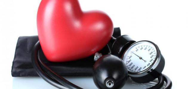 اليوم العالمي للصحة