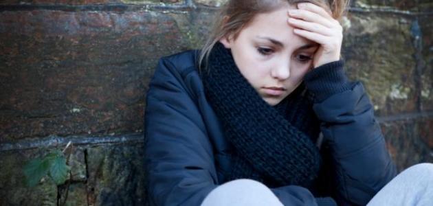 حل حالة الاكتئاب