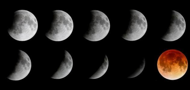 ما هي ظاهرة خسوف القمر