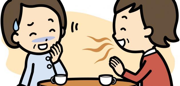 ما هي سبب رائحة الفم الكريهة