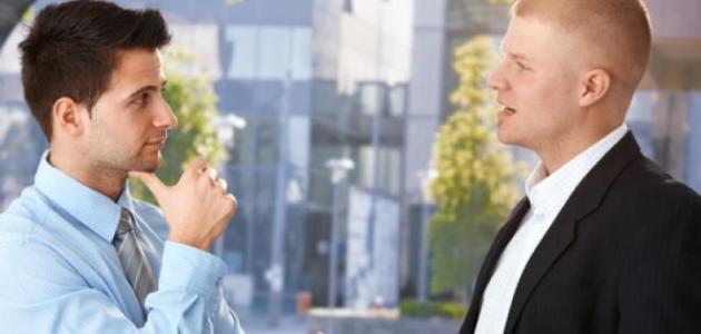 كيف تكون متحدث لبق
