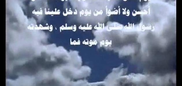 متى توفي الرسول صلى الله عليه وسلم