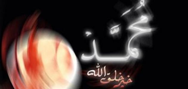 متى توفى رسول الله محمد