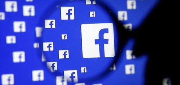 تعليمات عمل حساب فيس بوك
