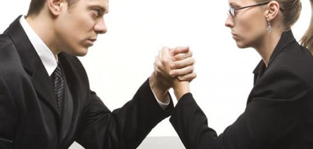 مظاهر المساواة بين الرجل والمرأة