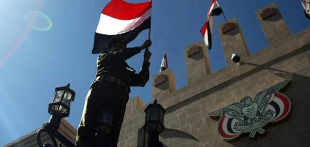 عيد الاستقلال في اليمن