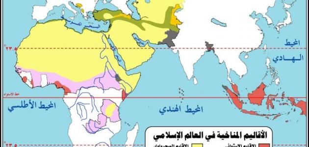 تضاريس العالم الاسلامي