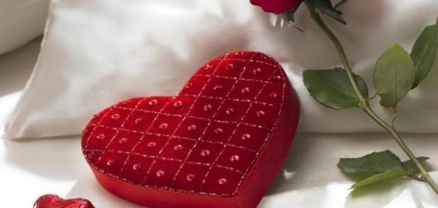 تعبير عن الحب للحبيب