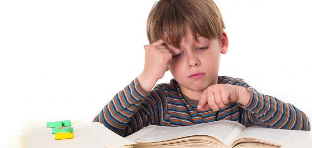 كيف أجعل طفلي ذكي