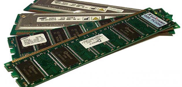 أنواع الذاكرة في الحاسوب