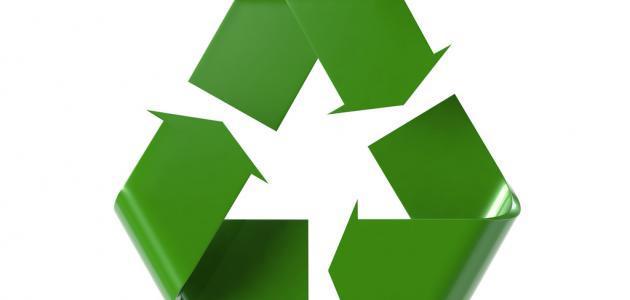 مقالة علمية عن تدوير النفايات