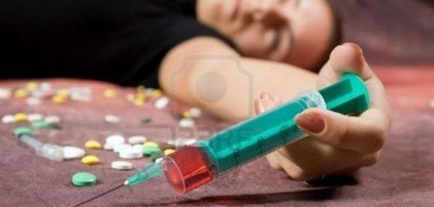 آثار المخدرات