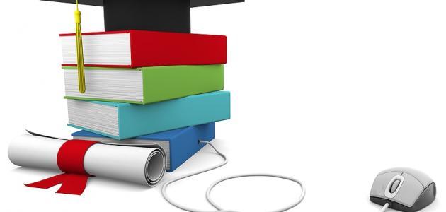 مفهوم التعليم لغة واصطلاحاً
