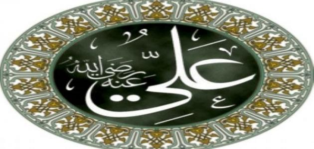 أين دفن علي بن أبي طالب رضي الله عنه