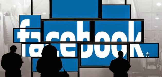 كيفية إنشاء صفحة شخصية على الفيس بوك