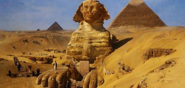 تعبير عن آثار مصر القديمة