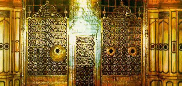 أين يقع قبر الرسول - حروف عربي