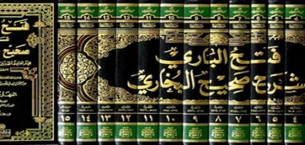 من مؤلف كتاب فتح الباري على شرح البخاري