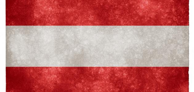 ما عاصمة النمسا حروف عربي