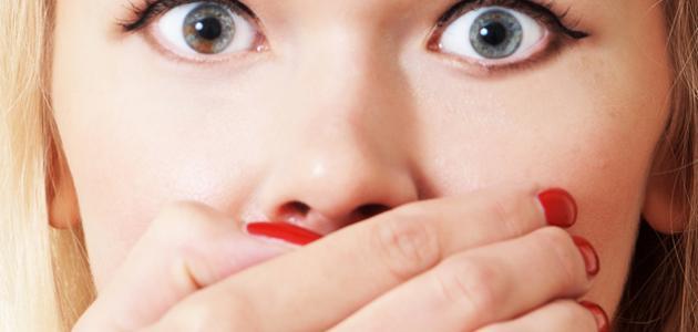 كيف نقضي على رائحة الفم الكريهة