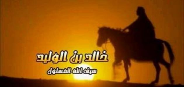أين مات خالد بن الوليد