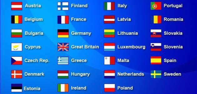 ساندي المتقاعد ممارسه الرياضه الدول الاوروبية اسماء Pleasantgroveumc Net