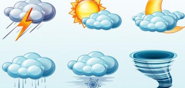 بحث عن مهن مختلفة تتعلق بدراسة الطقس