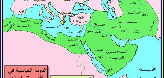 ما عاصمة الدولة العباسية حروف عربي