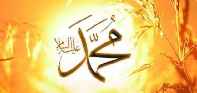 أين توفي الرسول محمد