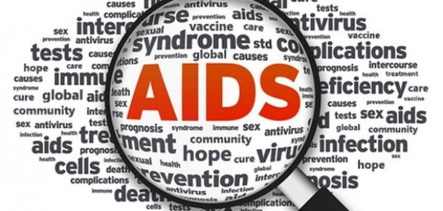 مرض فقدان المناعة المكتسبة