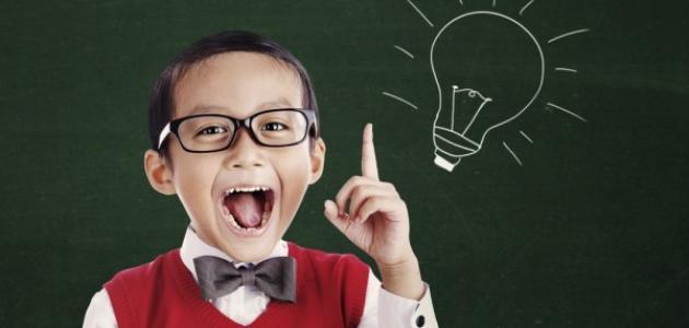 كيف تصبح ذكياً في المدرسة