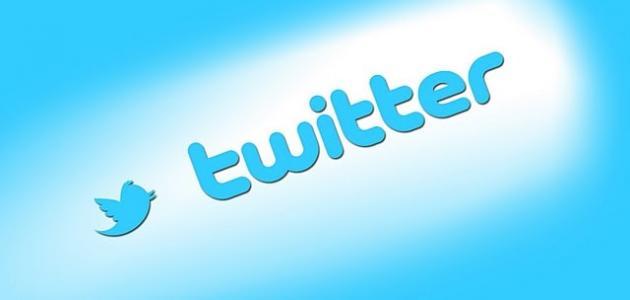 طريقة تسجيل الخروج من تويتر
