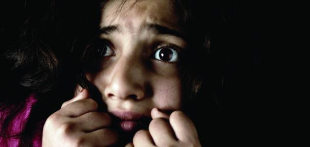 ما أسباب الخوف الشديد