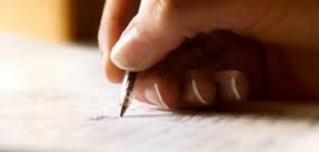 كيف أكتب مذكرات