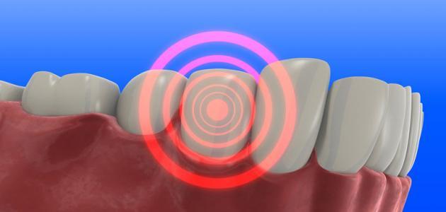 ما علاج ألم الأسنان