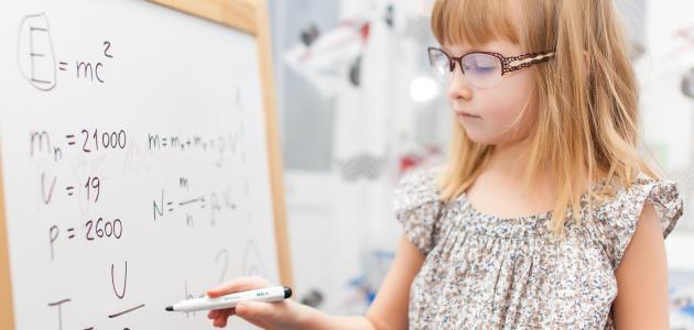كيف تعلم طفلك الثقة بالنفس