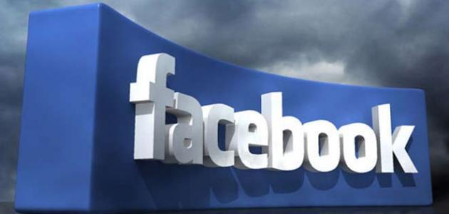 كيف يتم إغلاق حساب الفيس بوك نهائياً