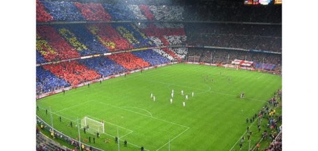 كم طول ملعب كرة القدم حروف عربي