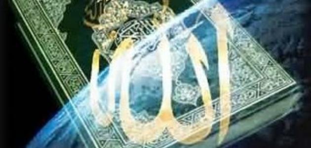 عجائب في القرآن