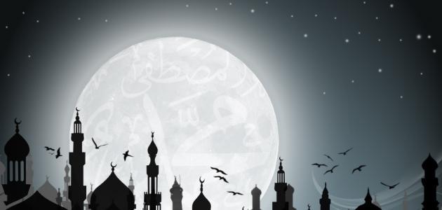 مفهوم الربانية في الإسلام