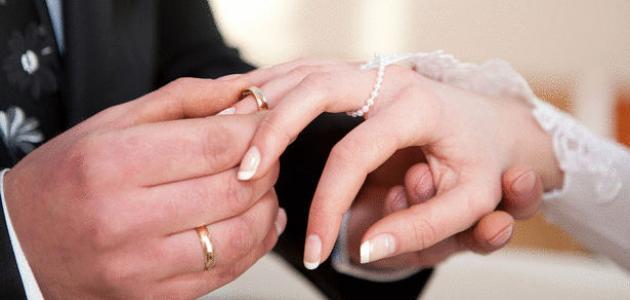 ما هو الهدف من الزواج