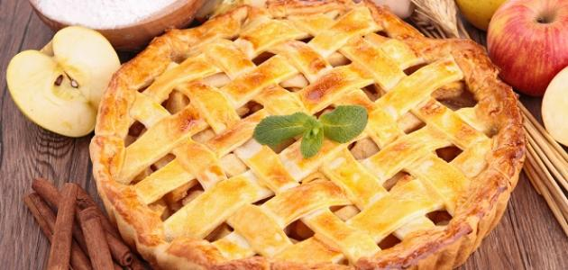 طريقة صنع تارت التفاح