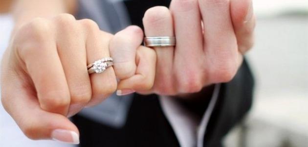 هل الزواج قسمة ونصيب