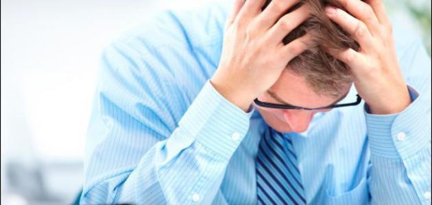 التخلص من الضغط النفسي