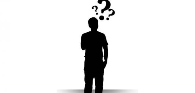 ما هو الفرق بين التفكير العلمي والتفكير العبقري