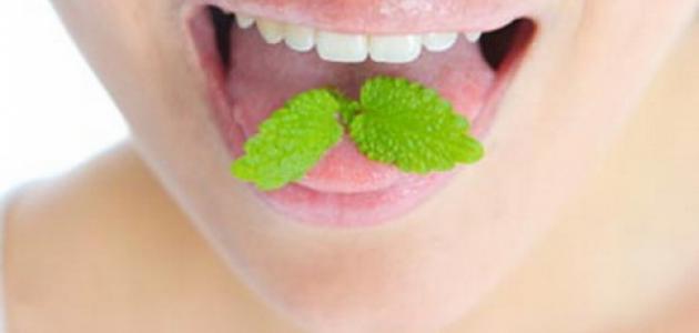 وصفة للتخلص من رائحة الفم الكريهة