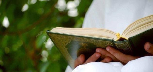 طرق تحسين الصوت في قراءة القرآن