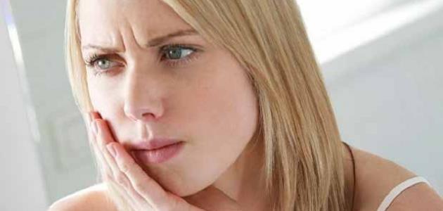 كيفية معالجة آلام الاسنان